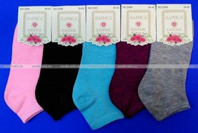 Очень красивые полотенца на подарки! Пристрой для всех — ❤ Женские носки, колготки — Колготки, носки и чулки