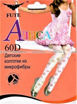 """Колготки детские """"Алиса"""" цветные"""