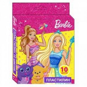 "Пластилин 10 цв. ""Барби"" 200 гр.,к/у с подвесом"