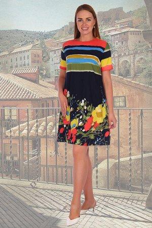 Платье Генезис