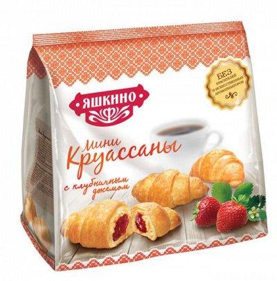Яшкино-Новое 111!!      — Круассаны — Торты и пирожные