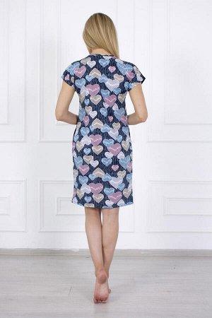 Платье женское 599 лилия сердце