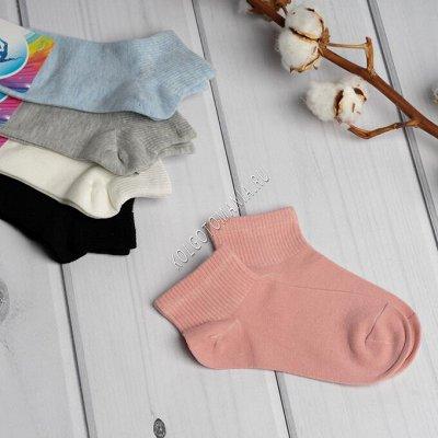 КолготоМаниЯ-37! Колготок и носков много не бывает! Цены опт — Женские Гольфы, носки, следки! — Носки