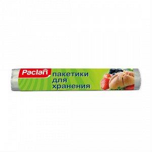 ПАКЛАН Фасовочные пакеты 100 шт/рулон  24*36 см
