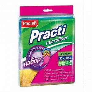 ПАКЛАН Салфетка из микрофибры Practi Micro 30*30 см  4шт