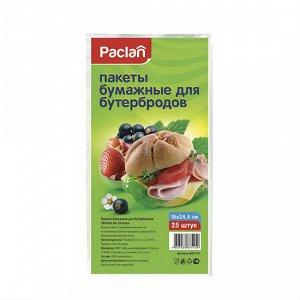 ПАКЛАН Пакеты бумажные для бутербродов 25 шт/уп 18*24,5см