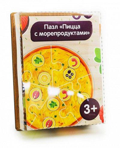 Планета развивающих игр для детей.  — Готовим, режем, варим — Аксессуары для кухни