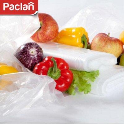 UNICUM - профессиональная  высокоэффективная бытовая химия.  — Пакеты д/заморозки, фольга — Пленка и пакеты