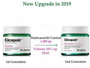 Dr.Jart+ Cicapair Derma Green Solution Re-Cover восстанавливающий СС Крем-антистресс, корректирующий цвет лица  SPF30 PA++