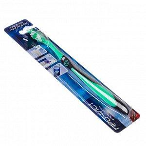 Зубная щетка Эффект, пластик, резина, средняя жесткость, индекс 5, степень 6
