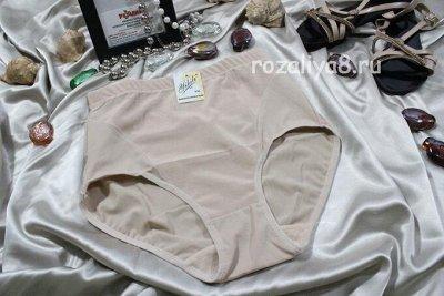 Шикарное белье по супер цене-5 — Нижнее белье женское. Панталоны, трусы утягивающие — Корректирующее белье