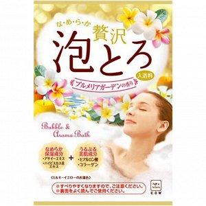 00600gs Пудровая соль для принятия ванны с ароматом плюмерии 30 гр.