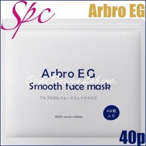 SPC Маска для лица с арбутином и EGF 40 шт