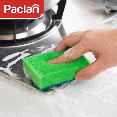 UNICUM - профессиональная  высокоэффективная бытовая химия-2 — PACLAN губки, мочалки, салфетки — Губки