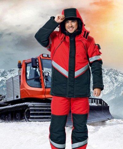 Формекс 2 💥камуфляж 💥СИЗ 💥Медицинская одежда — Зимняя спецодежда — Униформа и спецодежда