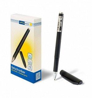Ручка Office Point гелевая GS-635 0,5 мм син.