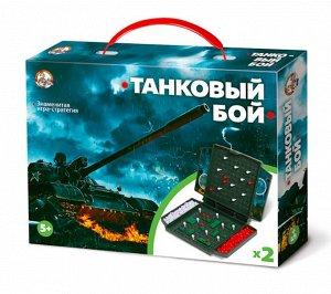 Настольная игра Десятое королевство Танковый бой (мини)96