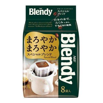 Кофе LAVAZZA, чай и горячий шоколад. Доставим быстро. — AGF Blendy. Япония. Фильтр-пакеты с кофе — Кофе и кофейные напитки