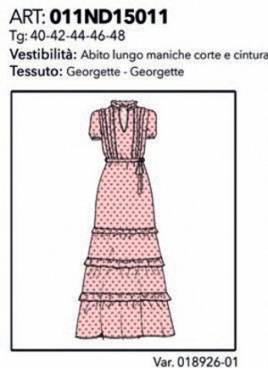 Платье DE NNY ROSE