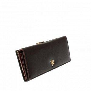 Стильный женский кошелек Delpore из эко-кожи цвета горького шоколада.
