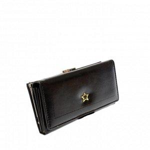 Стильный женский кошелек Star из эко-кожи черного цвета.