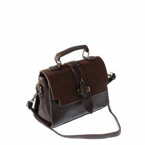 Стильная женская сумочка через плечо Elorne_Fols из эко-кожи цвета горького шоколада.
