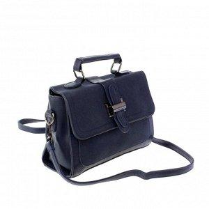 Стильная женская сумочка через плечо First_Fols из эко-кожи цвета темного индиго.