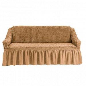 Чехол на 3-х местный диван песочный