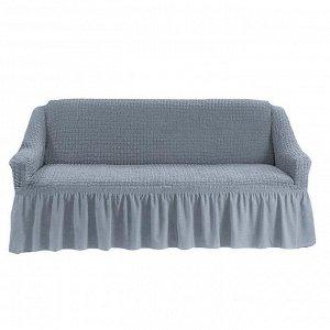Чехол на 3-х местный диван серый