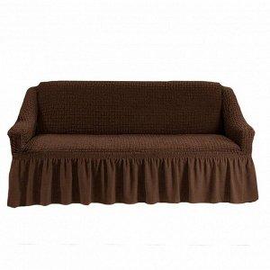 Чехол на 3-х местный диван шоколад