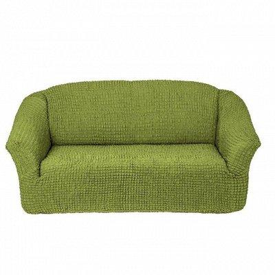Чехлы для диванов. Меняй интерьер легко! — Чехол на 3-х местный диван без оборки — Чехлы для диванов