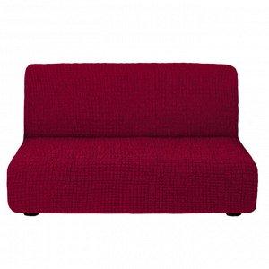 Чехол на 3-х местный диван без подлокотников бордо