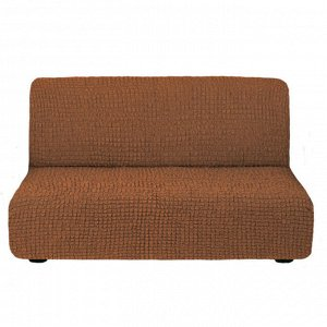 Чехол на 3-х местный диван без подлокотников коричневый
