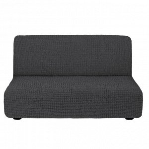 Чехол на 3-х местный диван без подлокотников темно-серый