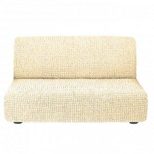 Чехол на 3-х местный диван без подлокотников шампань
