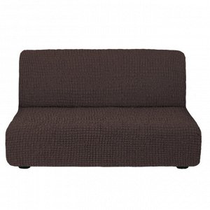 Чехол на 3-х местный диван без подлокотников шоколад