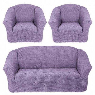 Чехлы для диванов - 41. Меняй интерьер легко! — Чехол на 3-х местный диван и два кресла без оборки — Чехлы для диванов