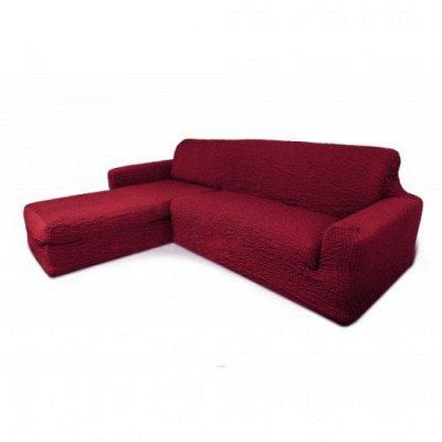 Чехлы для диванов. Меняй интерьер легко! — Чехол на диван с выступом — Чехлы для диванов