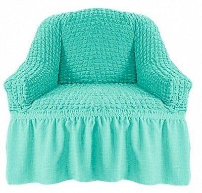 Чехлы для диванов - 41. Меняй интерьер легко! — Чехол на кресло — Чехлы для кресел