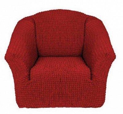 Грандиозная распродажа! Товары для дома, одежда и аксессуары — Чехлы для мебели — Чехлы для диванов