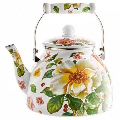 ✔ Дельта- Дискаунтер ✔ Товары для дома ✔- 44 — Чайники эмалированные — Посуда для чая и кофе