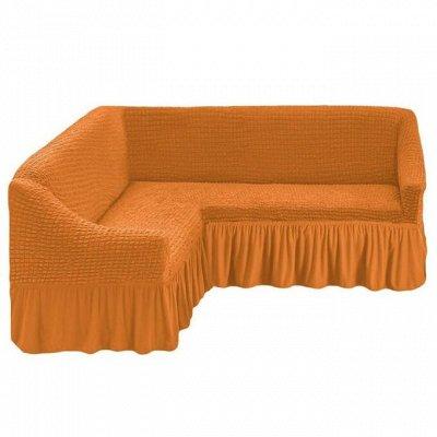 Чехлы для диванов - 41. Меняй интерьер легко! — Чехол на угловой диван — Чехлы для диванов