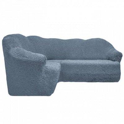 Чехлы для диванов. Меняй интерьер легко! — Чехол на угловой диван без оборки — Чехлы для диванов