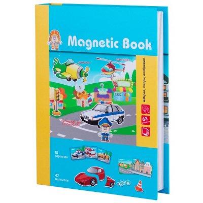 🎄ЛЮБИМЫЕ ИГРУШКИ новые распродажи к праздникам :О) — Magnetic Book — Конструкторы и пазлы