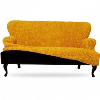 Чехлы для диванов - 32. Меняй интерьер легко!