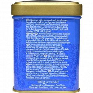 Twinings, Чай Lady Grey россыпью, 3,53 унции (100 г)