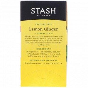 Stash Tea, Травяной чай, лимон и имбирь, без кофеина, 20 чайных пакетиков, 34 г