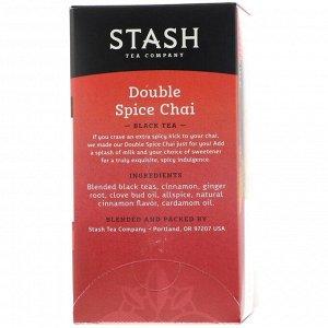 Stash Tea, Черный чай, чай с двумя специями, 18 чайных пакетиков, 1,1 унции (33 г)