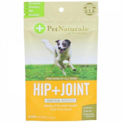 💥Ликвидация Склада!**Одежда и товары для здоровья! Скидки💥 — Витамины для собак США — Лакомства и витамины