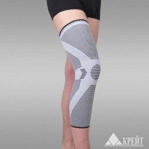 У-843 Бандаж для коленного сустава